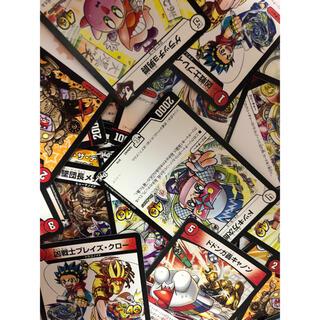 デュエルマスターズ(デュエルマスターズ)の40枚セット!デュエルマスターズ カード (カード)