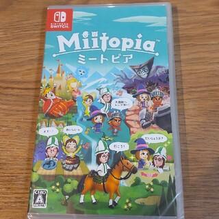 新品未開封★Miitopia Switch ミートピア