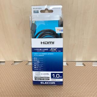 ELECOM - ELECOM HDMIケーブル 1m