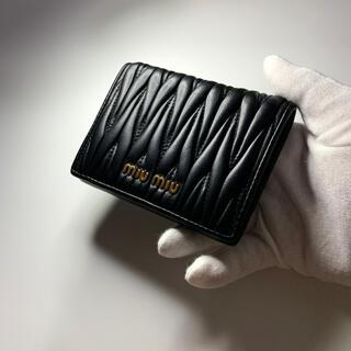 ミュウミュウ(miumiu)のMIUMIU ミュウミュウ 折り財布 マテラッセ ブラック(財布)