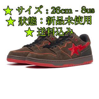 アベイシングエイプ(A BATHING APE)のBAPE® SK8 STA BROWN / RED(スニーカー)
