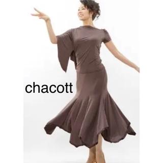 チャコット(CHACOTT)のチャコット 社交スタンダード 8枚はぎスカート黒S(ダンス/バレエ)
