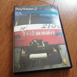 プレイステーション2(PlayStation2)のトレインシミュレータ 京浜急行(京急)(家庭用ゲームソフト)