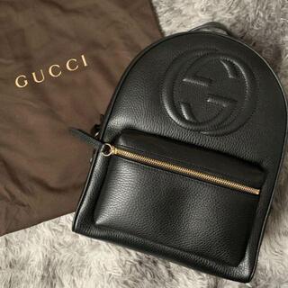 グッチ(Gucci)のGucci バックパック(リュック/バックパック)