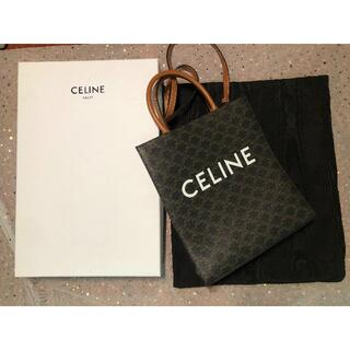 celine -   超美品セリーヌバッグ トートバッグ ショルダーバッグ CELINE