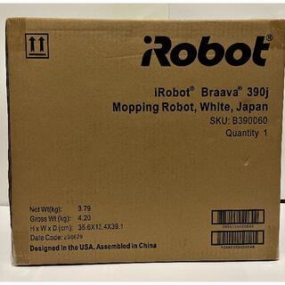 アイロボット(iRobot)の【新品・未開封】アイロボット 床拭きロボット ブラーバ 390j (掃除機)