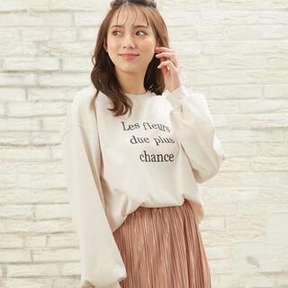 イング(INGNI)の(新品)イング 3段ロゴロング/Tシャツ(Tシャツ(長袖/七分))