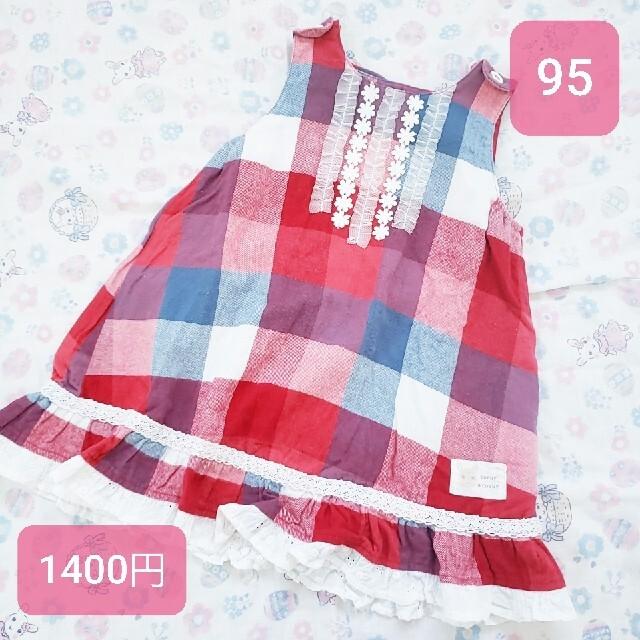 coeur a coeur(クーラクール)のうさぎ様専用 キッズ/ベビー/マタニティのキッズ服女の子用(90cm~)(Tシャツ/カットソー)の商品写真