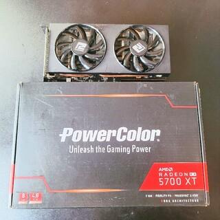 AMD Radeon RX 5700 XT 8GB GDDR6