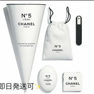 CHANEL - 新品未開封 限定品 シャネル N°5 ロー ザ ミステリー ボックス 値下げした