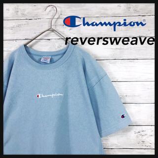 Champion - 【90.s チャンピオンリバースウィーブ】フロントビックロゴ刺繍 Tシャツ