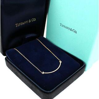 Tiffany & Co. - 超極美品‼️❤️TIFFANY&CO.❤️750刻印 Tスマイルダイヤネックレス