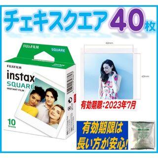富士フイルム - チェキフィルムスクエア40枚23年5月期限新品外箱なしinstaxSQUARE