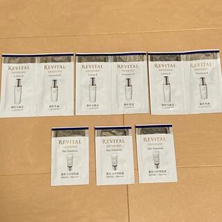 リバイタル(REVITAL)のリバイタル 試供品 化粧水 乳液(サンプル/トライアルキット)