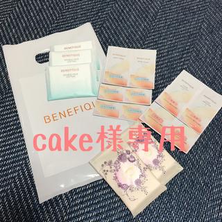 BENEFIQUE - ベネフィーク サンプル 拭き取り 化粧水 乳液 コットン