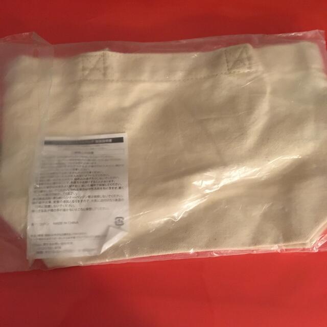 【新品未使用】オリジナルミニトートバッグ バック GODIVA &すみっこぐらし エンタメ/ホビーのコレクション(ノベルティグッズ)の商品写真