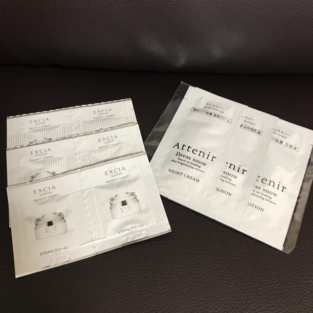ALBION(アルビオン)のアルビオン エクシアリプラントクリーム おまけ付き コスメ/美容のキット/セット(サンプル/トライアルキット)の商品写真