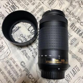 Nikon - Nikon AF-P DX 70-300F4.5-6.3G ED VR