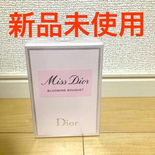 Dior - 新品 ミスディオール ブルーミング ブーケ オードゥトワレ 50ml
