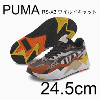 プーマ(PUMA)の【PUMA】RS-X3 ワイルドキャット ウィメンズ 24.5cm(スニーカー)