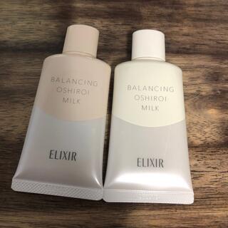 ELIXIR - ELIXIR エリクシール おしろいミルク おしろいミルクC  化粧下地 乳液