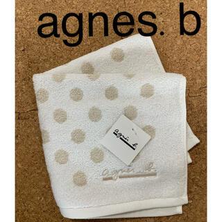 agnes b. - アニエスベー タオル