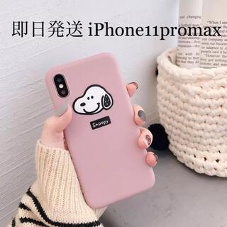 スヌーピー(SNOOPY)のスヌーピー iPhone11promax iPhoneケース アイフォンケース(iPhoneケース)