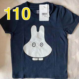 Design Tshirts Store graniph - graniph グラニフ おばけミッフィー Tシャツ 110cm