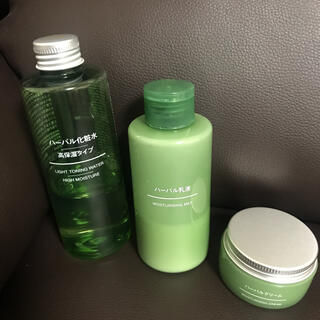 MUJI (無印良品) - 無印 ハーバル化粧水 乳液 クリーム セット