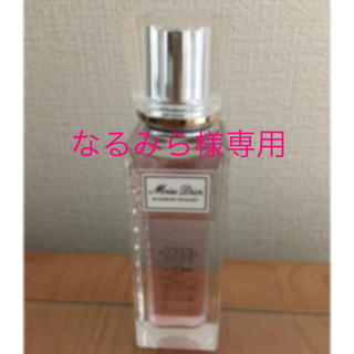 Dior - Miss Dior ブルーミングブーケ 20ml