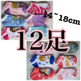 Disney - プリンセス 靴下 12足セット キッズ ディズニー 14~18cm コストコ