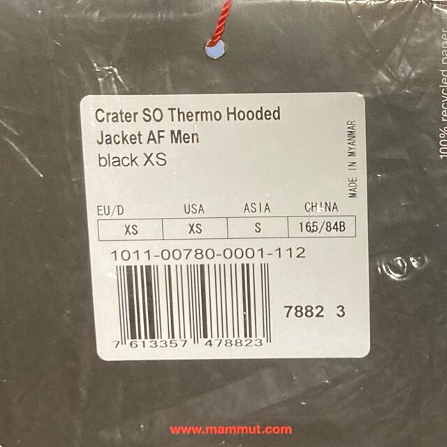 Mammut(マムート)の【 新品 未使用 】超希少XS マムート MAMMUT ダウンジャケットブラック メンズのジャケット/アウター(ダウンジャケット)の商品写真