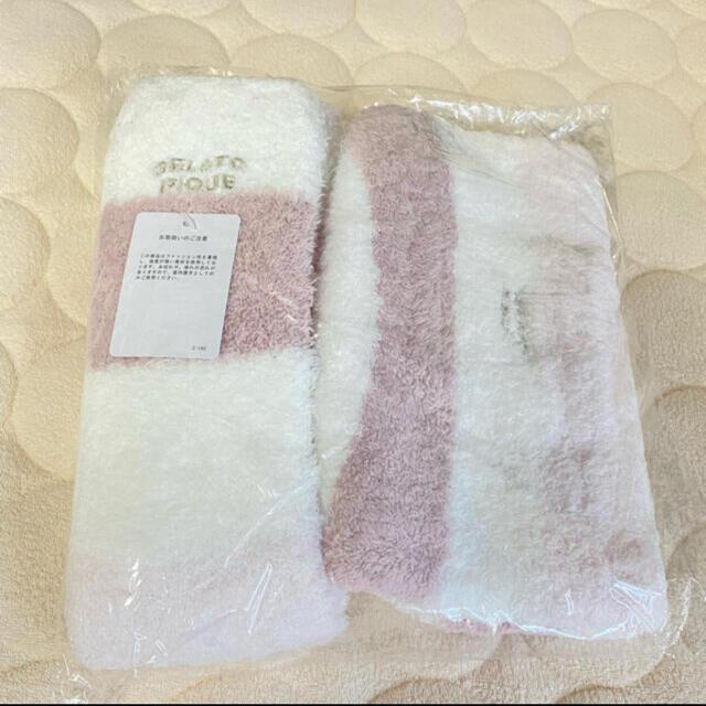 gelato pique(ジェラートピケ)の新品❤︎ジェラピケ ❤︎福袋❤︎2021 レディースのルームウェア/パジャマ(ルームウェア)の商品写真
