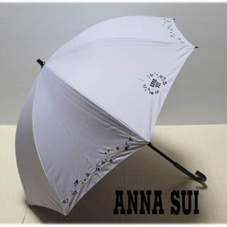 ANNA SUI -  《アナスイ》新品 ロゴ・花柄刺繍 晴雨兼用長傘 ラベンダー UVカット