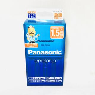 パナソニック(Panasonic)のパナソニック エネループ 単4形(バッテリー/充電器)