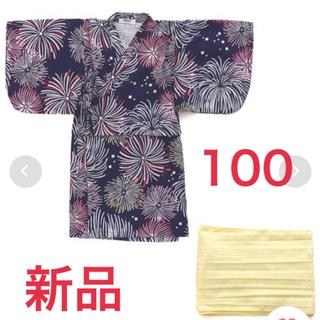 ブリーズ(BREEZE)の新品 ブリーズ 花火柄浴衣セット 100(甚平/浴衣)