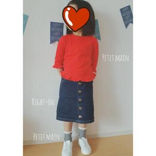 ライトオン(Right-on)のRight-on 前ボタン デニムスカート 90cm(スカート)