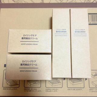 MUJI (無印良品) - 無印良品 エイジングケア 薬用美白美容液 薬用美白クリーム 美容液 クリーム