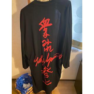 Yohji Yamamoto - 血まみれ参上