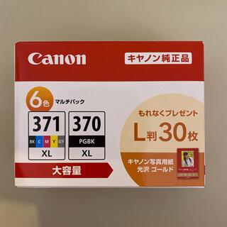Canon - 新品 キャノン純正 大容量 BCI-370XL BCI-371XL 6色パック