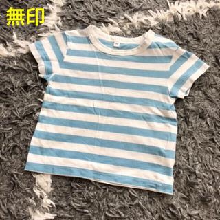 ムジルシリョウヒン(MUJI (無印良品))の①無印良品 ボーダー Tシャツ 80 MUJI ② デニムパンツ80(Tシャツ)