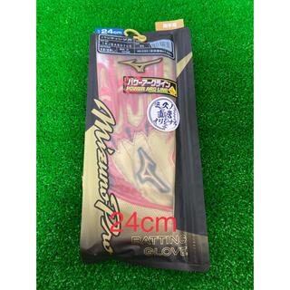 ミズノ(MIZUNO)の【24cm】直営店限定 ミズノプロ バッティンググローブ 手袋(その他)