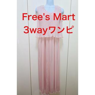 フリーズマート(FREE'S MART)のフリーズマート 3way シフォン プリーツ マキシワンピース ピンク(ロングワンピース/マキシワンピース)
