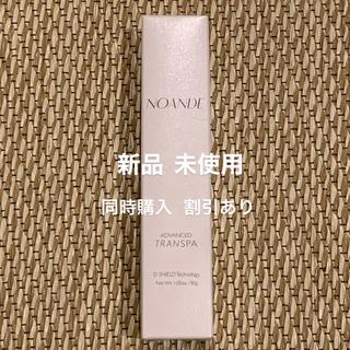 新品 未使用 ノアンデ(制汗/デオドラント剤)