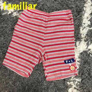 ファミリア(familiar)のファミリア ファミちゃん 立体 ハーフパンツ 90 ズボン パンツ スパッツ(パンツ/スパッツ)
