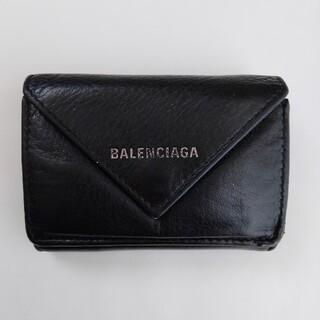 Balenciaga - バレンシアガ財布 balenciagaミニ財布 バレンシアガミニウォレット