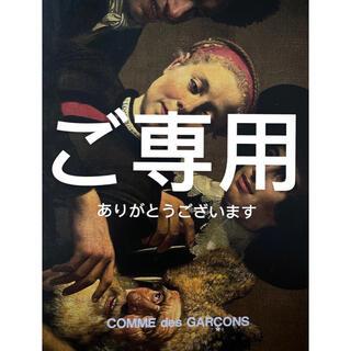 コムデギャルソン(COMME des GARCONS)の【hamu様専用】(ソックス)