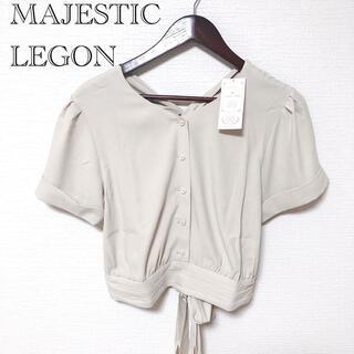 マジェスティックレゴン(MAJESTIC LEGON)の【新品未使用】MAJESTIC LEGON バックツイストブラウス アイボリー(シャツ/ブラウス(半袖/袖なし))