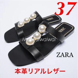 ZARA - 新品 ZARA 37 本革 レザー パール スクエアトゥ サンダル
