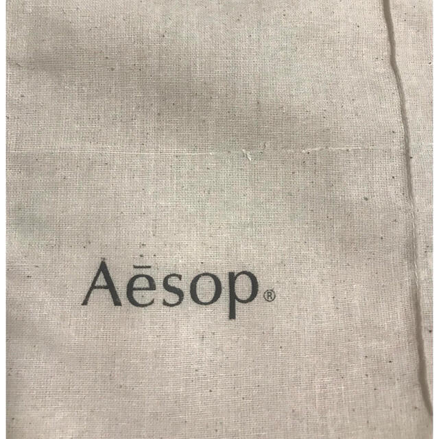 Aesop(イソップ)の【Aesop イソップ】空ボトル2本(500ml/200ml)☆巾着付き インテリア/住まい/日用品のキッチン/食器(容器)の商品写真